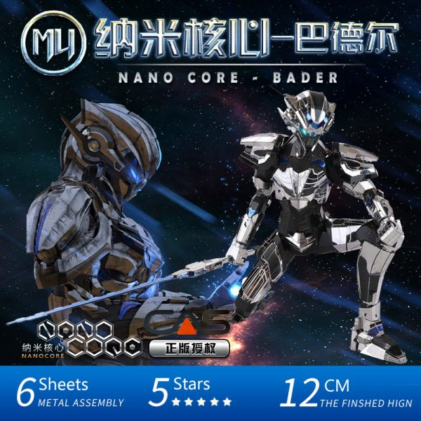 MU Nano Core Bader Knight
