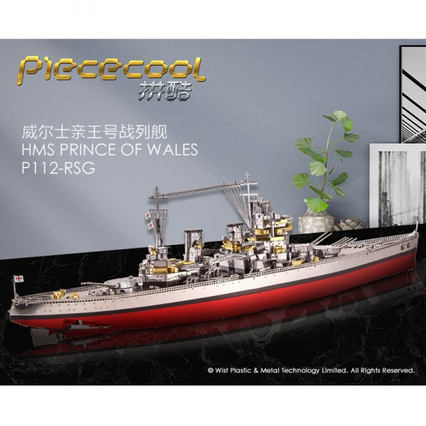 Piececool HMS Prince Of Wales Battleship