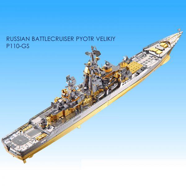Piececool Russian Battlecruiser Pyotr Velikiy